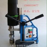 供应MD50磁座钻,价格实惠便携式磁力钻