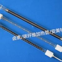 远红外辐射型进口碳纤维电热管、包寿命长、安美特