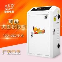 在公共场合和商用采暖使用电采暖炉十分方便