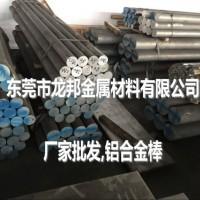 四川2011环保铝棒,环保小铝棒厂家