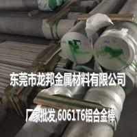 环保7050大直径铝棒