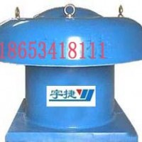 厂家推荐BDW-87-2.5屋顶风机高精度高品质高效率