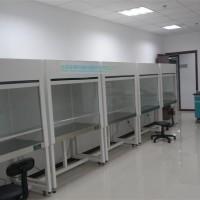 北京亚泰科隆仪器技术有限公司供应水平风超净工作台