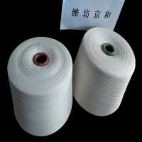 供应优质环锭纺涤棉纱14支 t65/c35 14s 针织纱