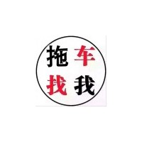 温州到重庆汽车托运公司(一站式%)