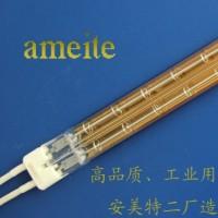 33*15双管半镀金反射热量高卤素石英加热管|安美特