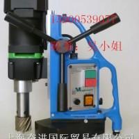 供应MD40磁力钻,钢结构钻孔磁座钻