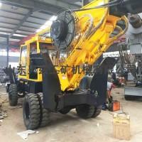 厂家直销15米旋挖钻机 履带式机锁30米挖坑机 打桩机定做