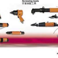 气动螺丝刀/拧紧轴/多轴拧紧机--意大利OBER欧博