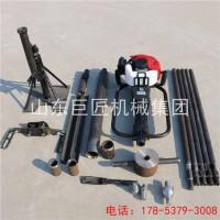 华夏巨匠取土钻机QTZ-1手持式地质勘探设备便携式工程钻机