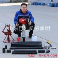 巨匠QTZ3型单人取土钻机冲击式沙土取样钻机小型轻便勘探钻机