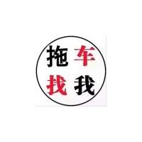 昆明到深圳汽车托运公司(顺顺顺)