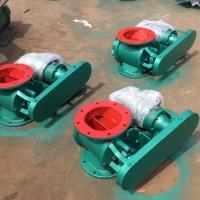 河北厂家生产星型卸料卸料器|方口圆口卸灰阀