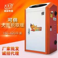 碳纤维电暖器为什么好?