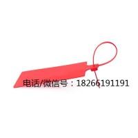 串珠塑料封条