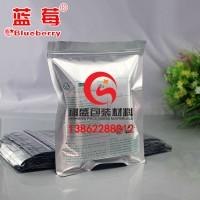 天津铝塑复合袋