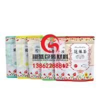 天津印刷尼龙铝箔袋
