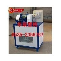 滚刀切粒机造粒机塑料切粒机辅机塑料机械不带电机180型