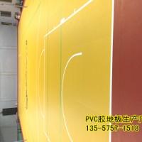 广西来宾运动专用PVC地胶板价格耐磨防滑吸音降噪PVC胶地板