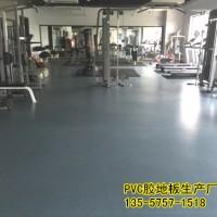 广西南宁羽毛球场胶地板室内运动pvc塑胶地板专业生产