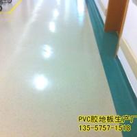 广西南宁优质PVC胶地板现货PVC塑胶地板厂家出售