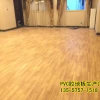桂林PVC地板仓库大量现货厂家直销批发价格PVC地板