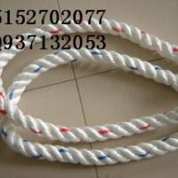 宝应绳缆有限公司--丙纶长丝三股绳索