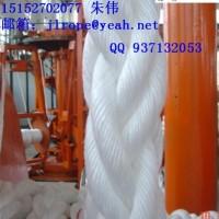 丙纶高强八股缆绳--厂价销售--活动价