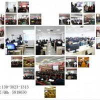 屏山电脑办公软件培训、轻松学会、轻松办公