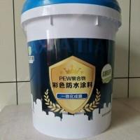 山东天禹防水系列----PEW聚合物防水涂料