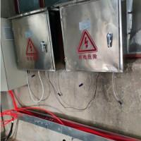 WL-1000非甲烷总烃浓度检测,浓度上传联网系统