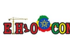 2019年第16届埃塞俄比亚建筑展