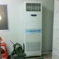 动态空气消毒机 移动式动态空气消毒机 食品车间空气消毒机