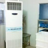 双循环空气消毒机|移动式动态空气消毒机