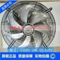 FN080-SDK.6N.V7P5 施乐百轴流风机