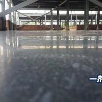 普通地面和固化剂地坪的差距-【利洁亚太】