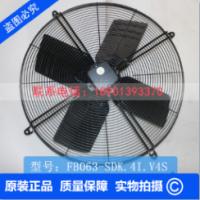 FB063-6EK.4I.V4P轴流风机施乐百品牌