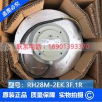RH28M-2DK.3F.1R施乐百离心风机火热订货中