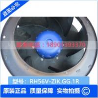 RH50E-4DK.6K.1R变频柜离心风机品质保障