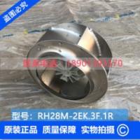 RH63C-ZIK.GL.CR施乐百离心风机