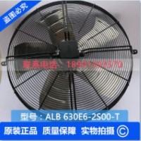 ALB630E6-2S00-T全新原装大量现货供应