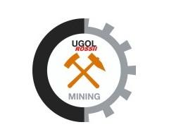 2020年第二十七届俄罗斯新库茨涅茨克国际采矿技术及煤矿备展