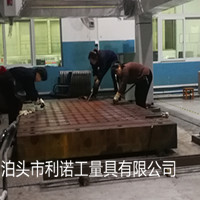 铸铁检验平台刮研维修、铸铁划线平台刮研维修、平板铲刮修理