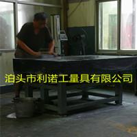 大理石平台维修、大理石平板维修、检测平台修理