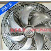 FN080-SDK.6N.V7P5轴流风机正品低价中