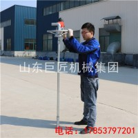 巨匠集团SJD-2A手提钻井机 农村家用轻便打井机操作简单