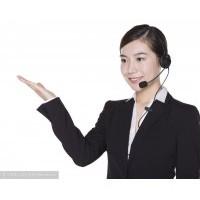 大当家客服电话—全国24小时咨询中心