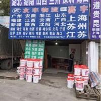 广东抹灰墙标号低抹灰砂浆墙面掉砂脱沙-治沙灵施工方法