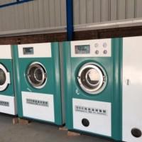晋城出售二手干洗机UCC干洗店设备转让19年成色新设备