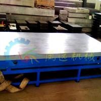 厂家热卖铸铁测量平台 测量平台 测量工作台 测量平台厂